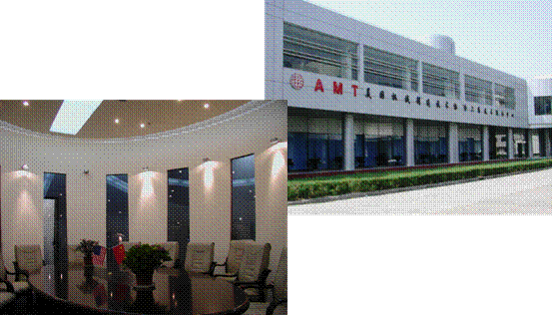 Our Offices in China
